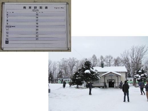 200181.jpg