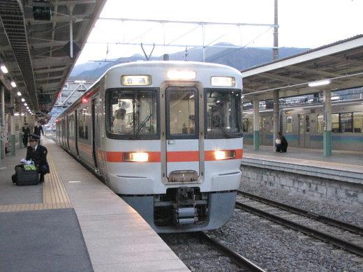 200233.jpg