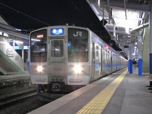 200234.jpg