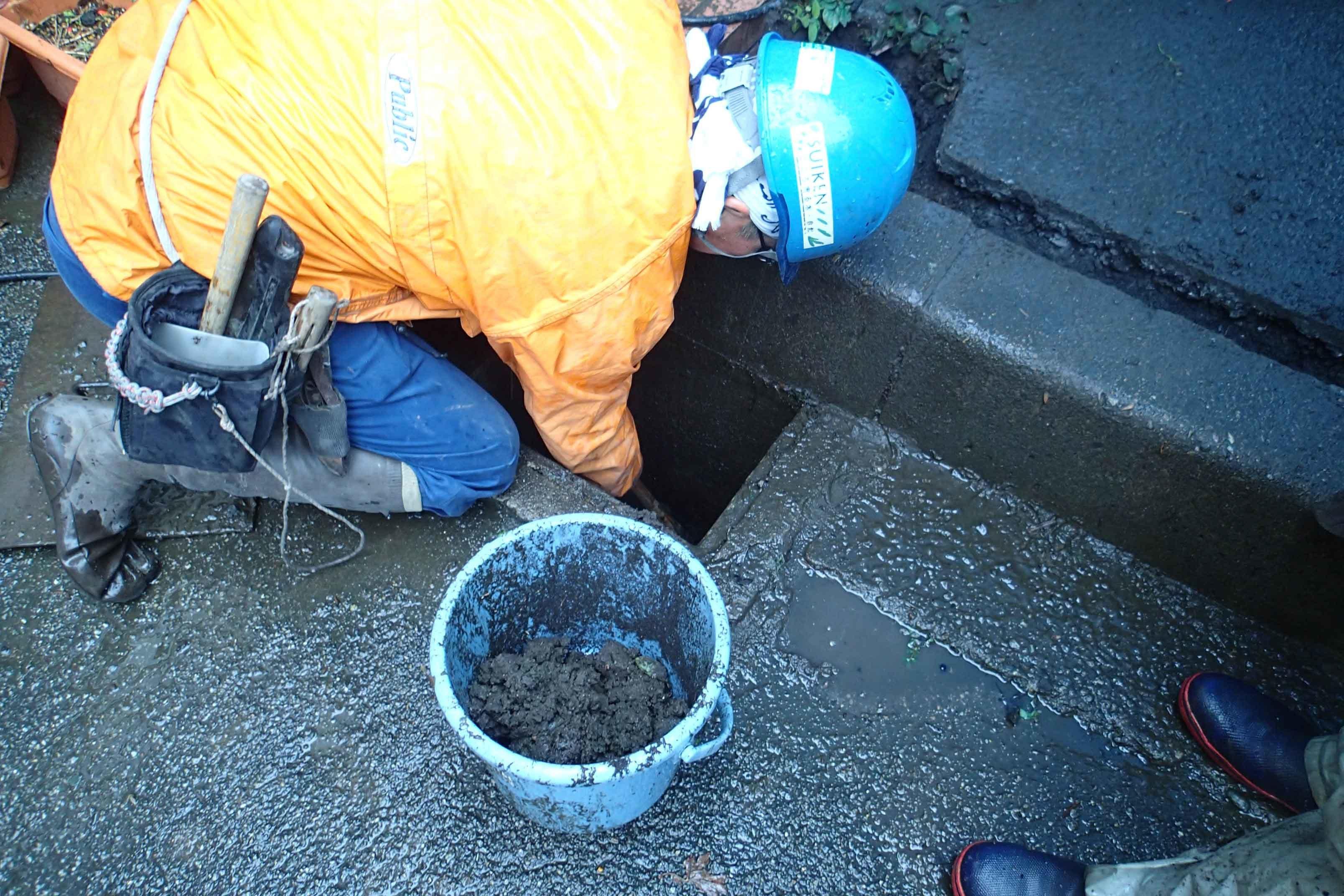 高圧洗浄機 排水 掃除