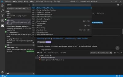 C/C++ Edit Configurations