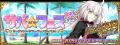 復刻サバフェス_banner