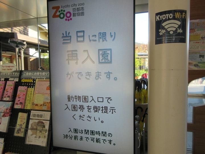 703-40.jpg