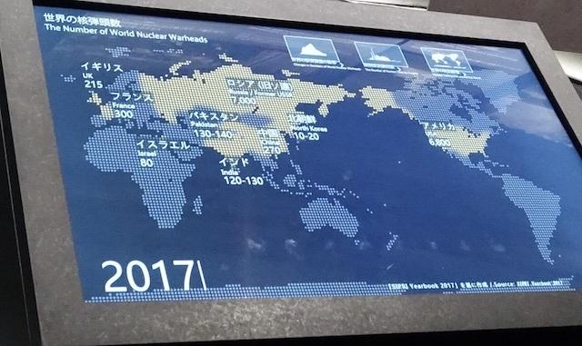 15012016.jpeg