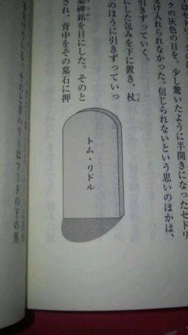 59FBM0l.jpg