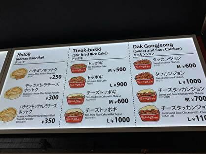 鶴橋のコリアンタウンで