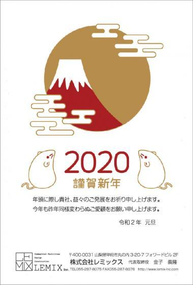 2020_convert_20200106180903.jpg