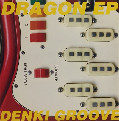 denkigroove_dragonep_R.jpg
