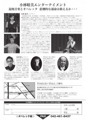 s_191123Kobayashi-2.jpg