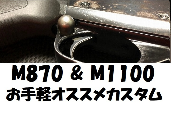 IMG_2123-2.jpg