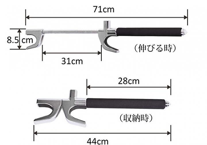 handle.jpg