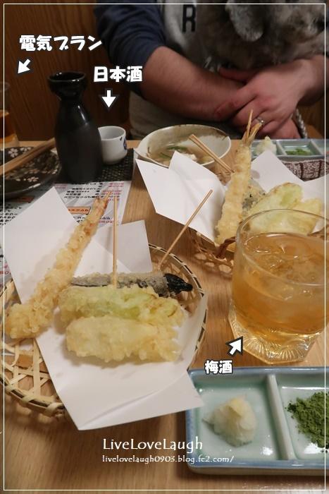 IMG_7461超宴2