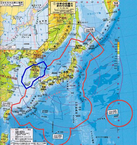 学校では教えない日本の領土と領海