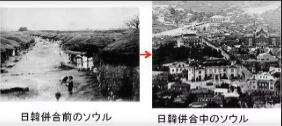 日韓併合前後のソウル