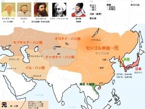 蒙古軍と朝鮮族(高麗)