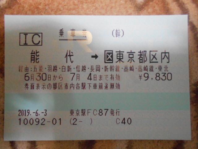 DSCN4706.jpg