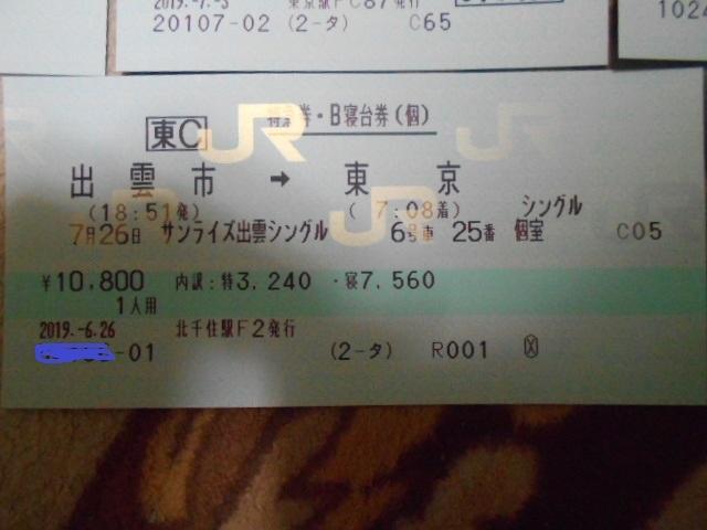 DSCN4788.jpg