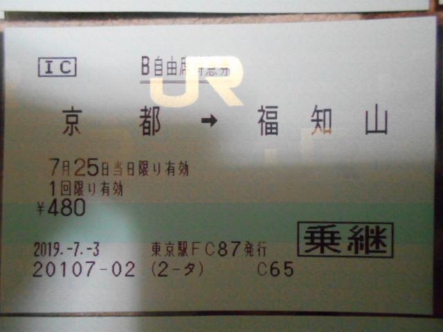 DSCN4794.jpg