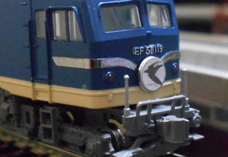 DSCN4800.jpg