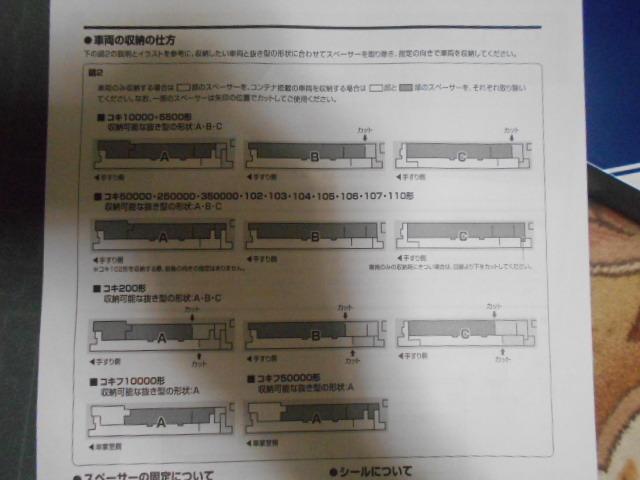 DSCN4830.jpg