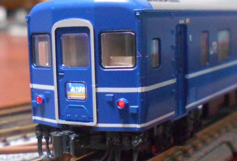 DSCN4910.jpg