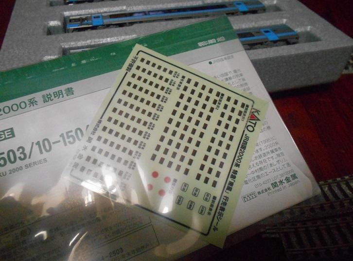 DSCN5108.jpg