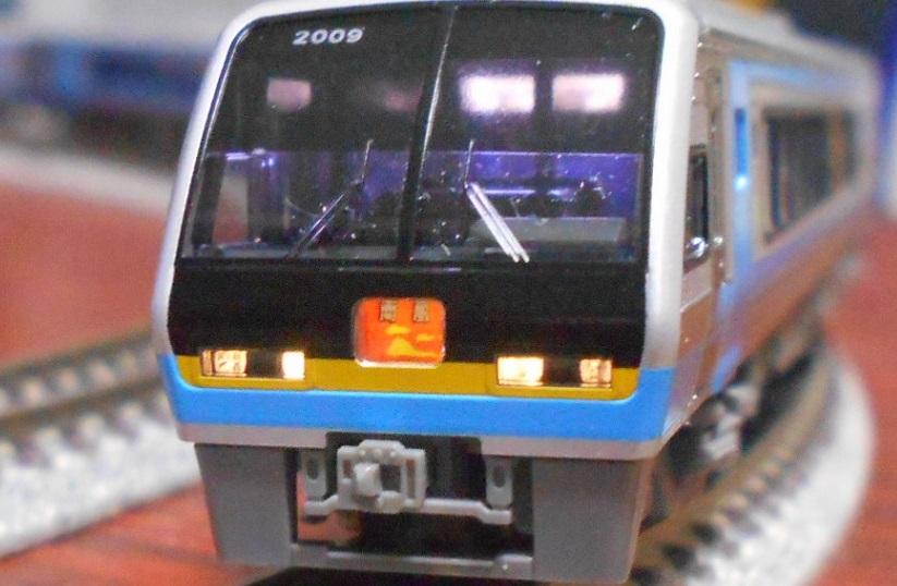 DSCN5120.jpg