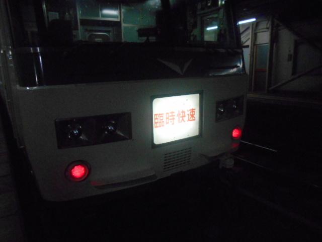 DSCN5424.jpg