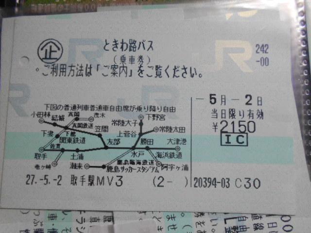 DSCN5585.jpg