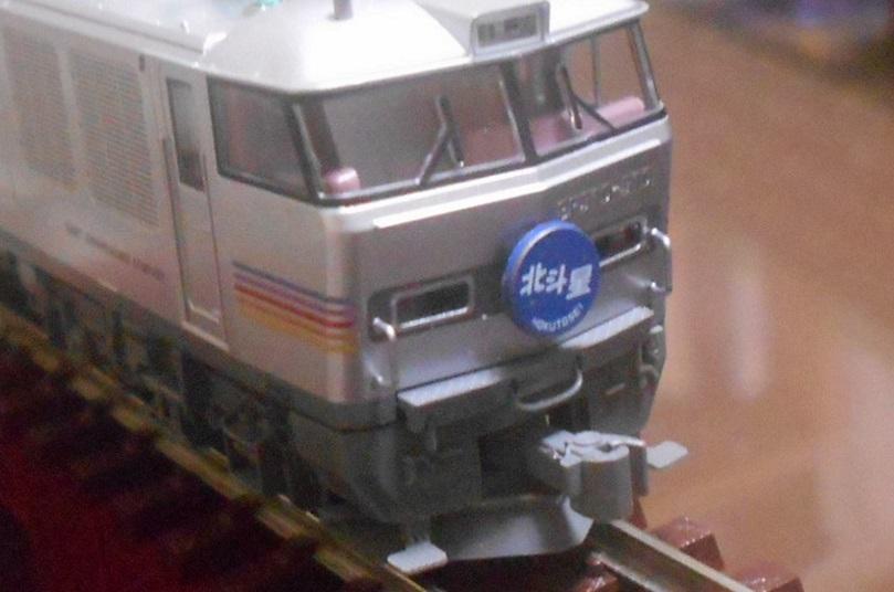 DSCN5712.jpg