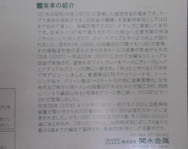 DSCN5730.jpg