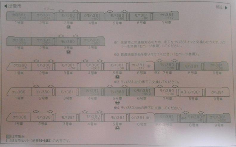 DSCN5731.jpg