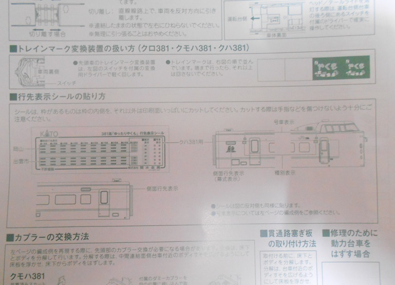 DSCN5733.jpg