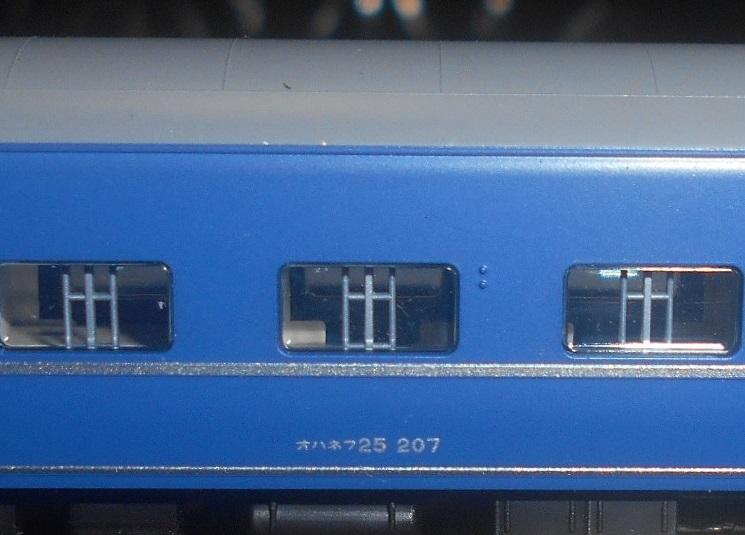 DSCN5807.jpg