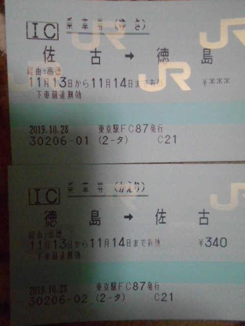 DSCN6131.jpg