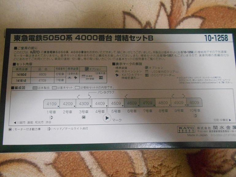 DSCN6244.jpg
