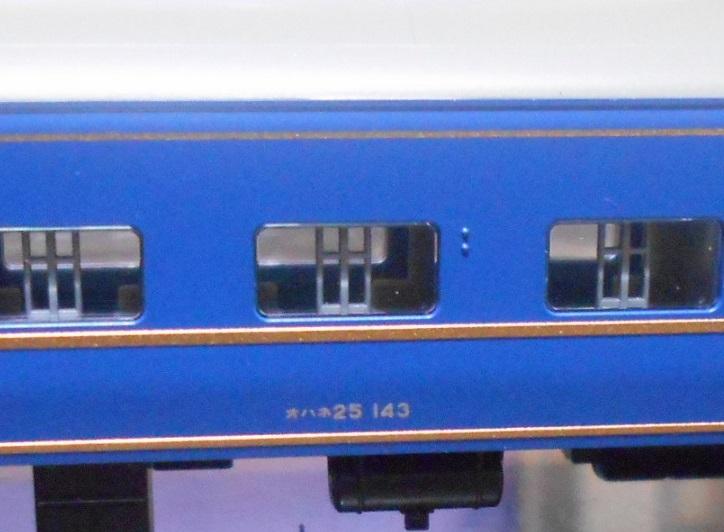 DSCN6427.jpg