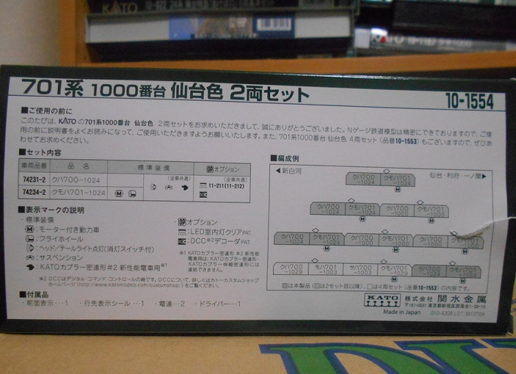DSCN6462.jpg