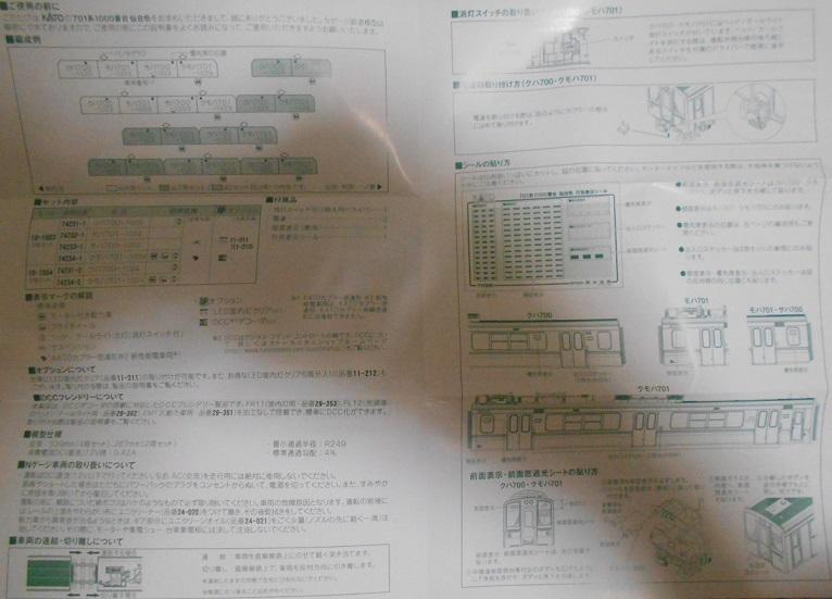 DSCN6467.jpg