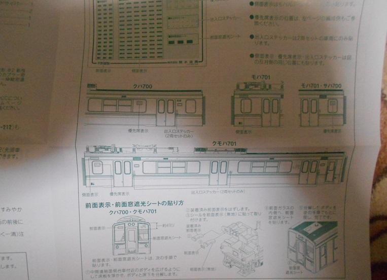 DSCN6469.jpg
