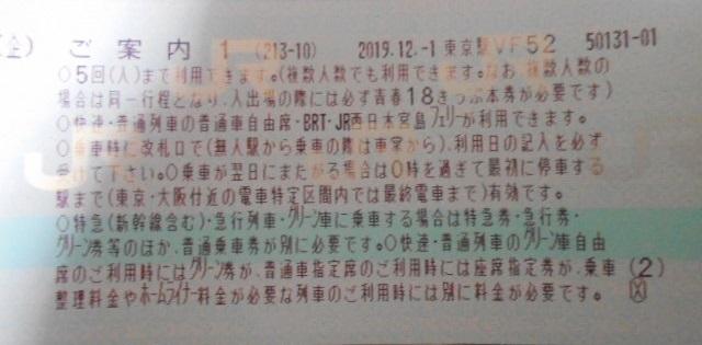 DSCN6548.jpg