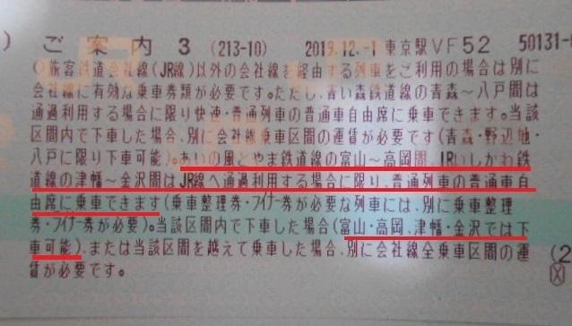 DSCN6550.jpg