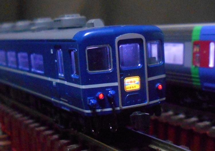 DSCN6557.jpg