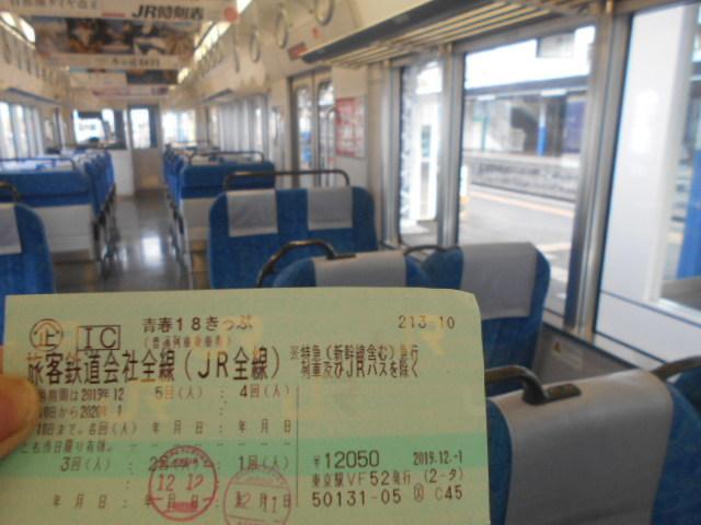 DSCN6660.jpg