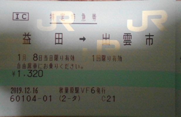 DSCN6731.jpg