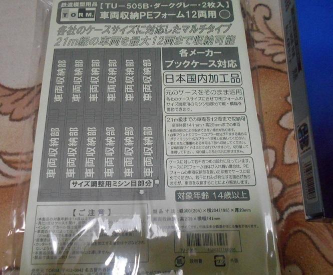DSCN6839.jpg