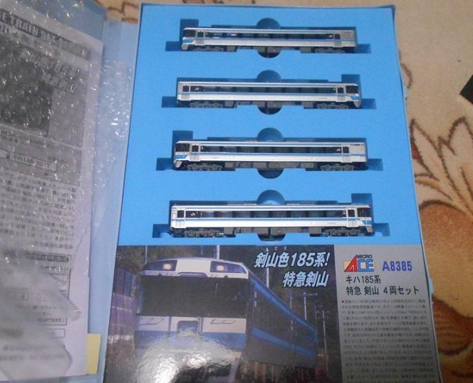 DSCN6841.jpg