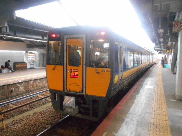 DSCN7085.jpg