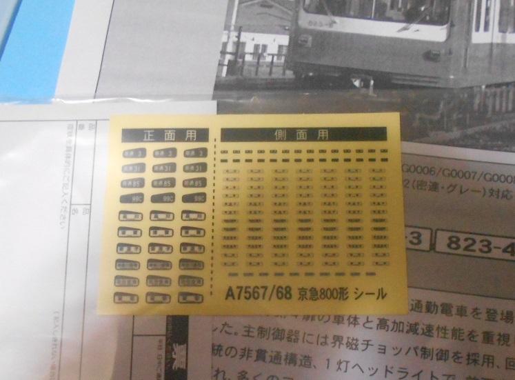 DSCN7270.jpg