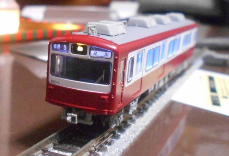 DSCN7284.jpg